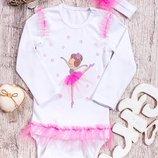 Комплект ясельный для девочки Балерина