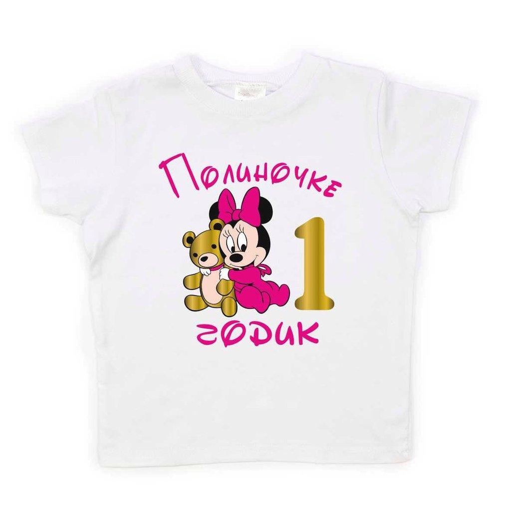 простой поздравления к дню рождения 1 год полина только поют, подражают
