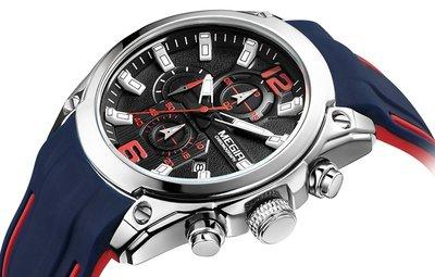 Часы мужские Megir