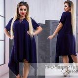 Платье Ткань штапель
