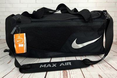 0fca6c6f Сумка-Рюкзак.спортивная, дорожная сумка Nike. Сумка для тренировок. Ксс46-
