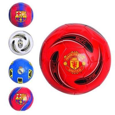 Мяч футбольный Евро клубы EV 3162
