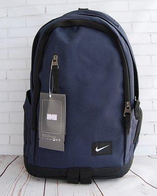 Небольшой рюкзак Nike. Городской спортивный рюкзак. Синий Рк16