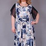 Платье 60-62 64-66