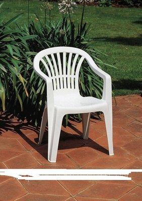 Пластиковое кресло Altea белое