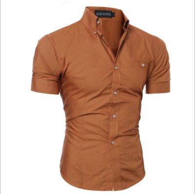 Рубашка мужская с коротким рукавом приталенная код 52 коричневая