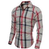 Рубашка мужская в полоску код 51