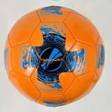 Мяч футбольный, 260 грамм, материал PVC