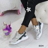 Женские кроссовки серебро Nike Air