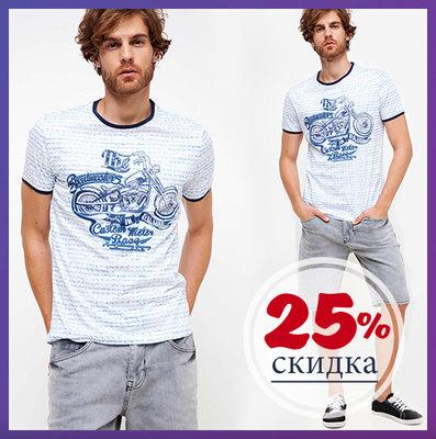 мужская футболка белая DeFacto / Де Факто с синим мотоциклом на груди