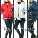 48-58, Демисезонная куртка женская. курточка деми, спортивный стиль