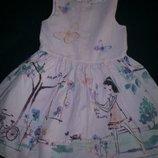 Красивое платье Лав Некст 3г,