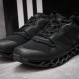 Кроссовки мужские Adidas Terrex, черные 13591 , р. 41 - 45