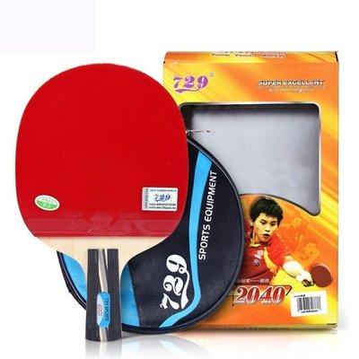 Ракетка для настольного тенниса 729 2040 набор для настольного тенниса ракетка чехол 2 мячика