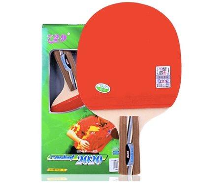 Ракетка для настольного тенниса 729 2020 набор для настольного тенниса ракетка чехол 2 мячика