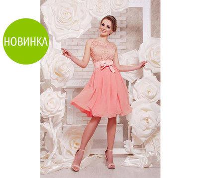 Платье нарядное 42-48 4 цвета