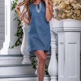 Оригинальное синее платье 809-1