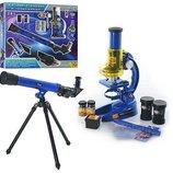Детский Микроскоп телескоп CQ-031 с линзами - оптическая игрушка