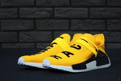 super popular 88bde bf966 Adidas x Pharrell Williams Human Race NMD yellow Кроссовки мужские адидас