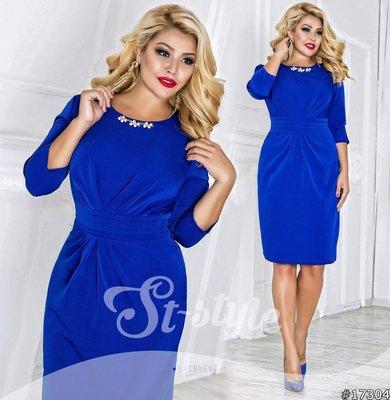 Модное деловое женское платье.