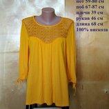 изящная сочная блуза апельсиновое лето трикотаж рукав 3/4 р. 14 или 48-50