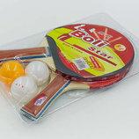 Набор для настольного тенниса Boli Star 9000 2 ракетки 3 мяча