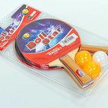 Набор для настольного тенниса Boli Star 9002 2 ракетки 3 мяча