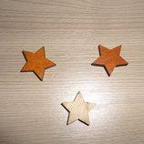 Заготовка - мини звездочка 2 см