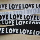 Репсовая лента Love