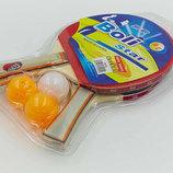 Набор для настольного тенниса Boli Star 9005 2 ракетки 3 мяча