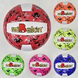 Акция насос в подарок Мяч волейбольный официальный размер, 18 панелей.