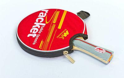 Ракетка для настольного тенниса Racket MK 2Star ракетка чехол