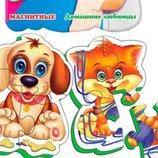 Пазлы магнитные Домашние любимцы набор 2 шт. щенок котик , пазлы для малышей