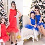 Платье с фатином комплект фемели лук с фатином мама дочка