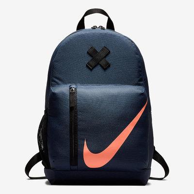 7136a5d96 Рюкзак Nike Elemental BA5405-472 : 980 грн - спортивные сумки ...