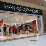 Marks&Spenser, Джордж. Школьная форма и другое. Помощь в покупке.