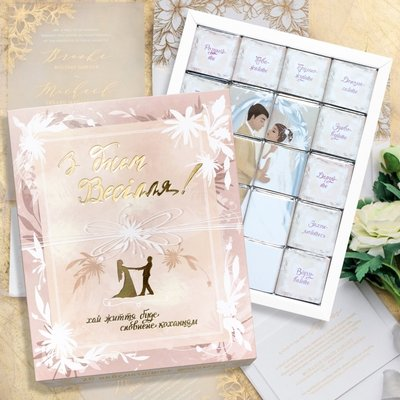 Шоколадный набор З днем весілля 100г