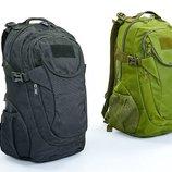 Рюкзак тактический штурмовой 8460 объем 25л, размер 46,5х26,5см 2 цвета