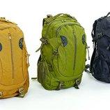 Рюкзак тактический штурмовой 9898 объем 30л, размер 49х35х17см 3 цвета