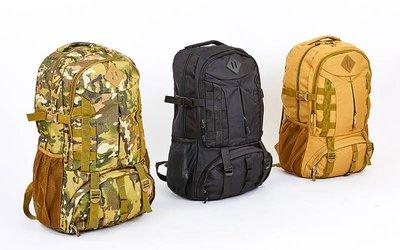 Рюкзак туристический бескаркасный 0861 рюкзак тактический объем 45 литров, 55х35х19см 3 цвета