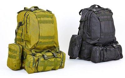 Рюкзак туристический бескаркасный с тремя поясными сумками 7100-1 объем 60л, размер 53х32х16см