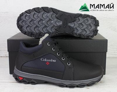 Літнй розпродаж. Зимние мужские Ботинки -20 °C черевики сапоги кроссовки ЛБ-19