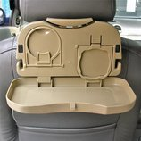 Столик - підставка в машину.