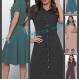 42-50, Платье-Рубашка с пояском. Женское платье. летнее платье. Платье миди