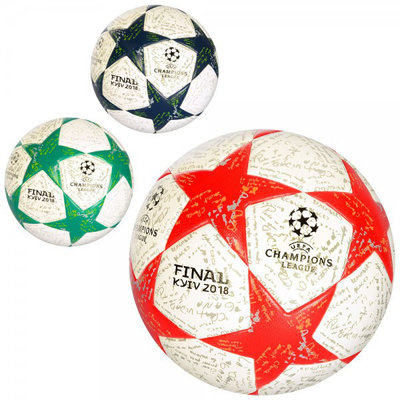 Мяч футбольный Champion League 1713 3 цвета, материал PU