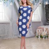 Платье 46,48,50,52,54,56 размеры