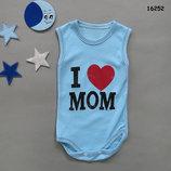 Боди-Майка I Love mom