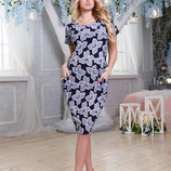 Платье 46,48,50,52,54 размеры