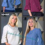 42-50 Женская блузка, лен. женская блузка. жіноча блузка, блуза с бусинками. льняная блузка