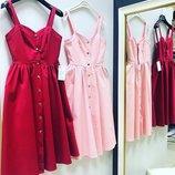 платье-сарафан миди ,пудровое на евро кнопках , 2 цвета с-м